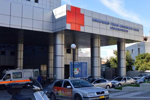 Με σχετική ερώτηση στη Βουλή τέθηκαν τα προβλήματα του Νοσοκομείου Βόλου