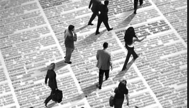 Μικρή πτώση για την ανεργία στη Θεσσαλία σύμφωνα με την ΕΛΣΤΑΤ - Διαμορφώθηκε στο 24%