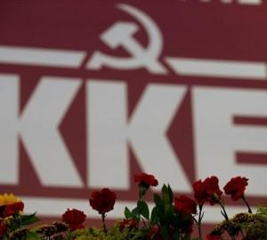 kke-sima-logotupo