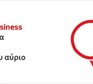 Vodafone_Business_Cloud_photo