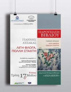 ATZAKAS poster