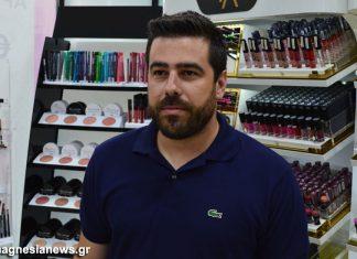 Ο οικονομικός επόπτης του Εμπορικού Συλλόγου Βόλου & Ν.Ιωνίας κ. Απόστολος Οντόπουλος.