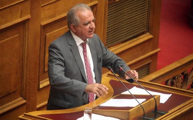 Ορκίστηκε βουλευτής της Ν.Δ. ο Ανδρέας Κουτσούμπας - Magnesia News