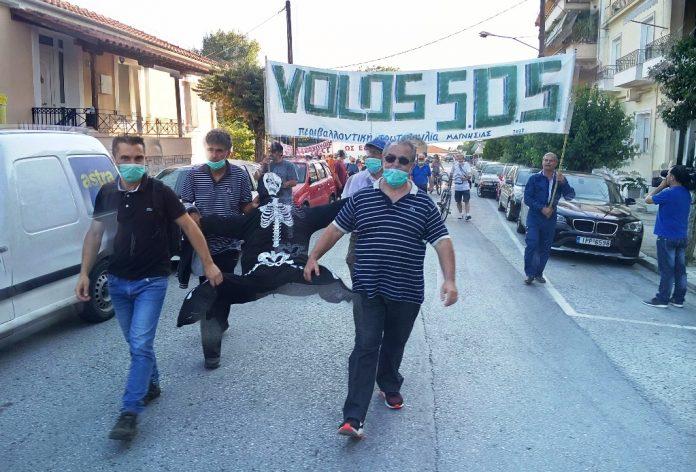 Κρατώντας σκελετούς και φορώντας μάσκες έκαναν πορεία πολίτες στο Βόλο ενάντια στην καύση RDF από την ΑΓΕΤ