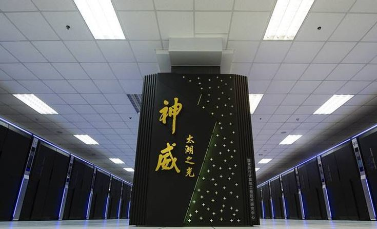 Chinese are the two most powerful supercomputers in the world!
