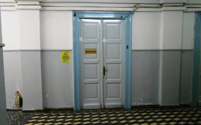 Βουλγάρα καταδικάστηκε στο Βόλο για πλαστογράφηση διαθήκης