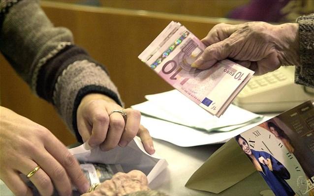 Πάνω από 7 εκ. ευρώ φτάνουν οι διαγραφές χρεών σε τράπεζες στη Μαγνησία