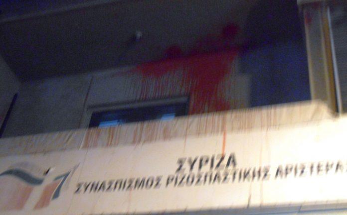 Με μπογιές στα γραφεία του ΣΥΡΙΖΑ, επεισόδια και καταστροφές σε τράπεζες κατέληξε η πορεία Φύσσα στον Βόλο