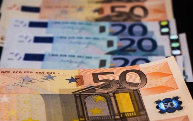Βραβείο τιμιότητας για Βολιώτισσα: Βρήκε τσάντα με 20.000 ευρώ και την παρέδωσε στην Αστυνομία !