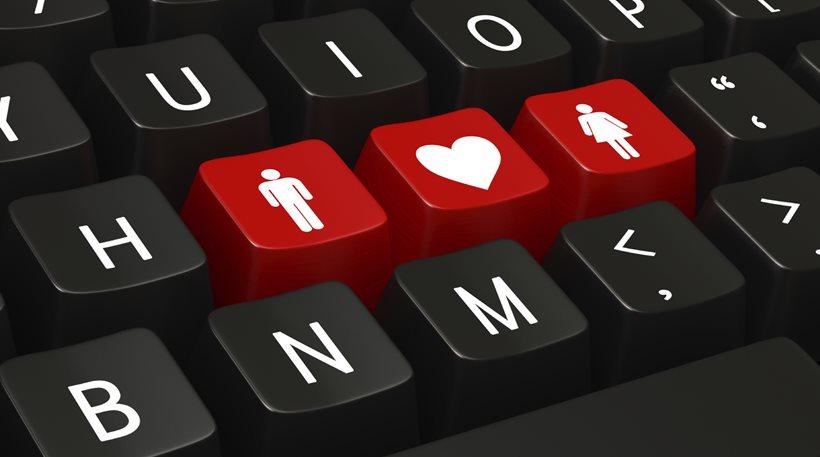 είναι online ιστοσελίδες dating ασφαλής