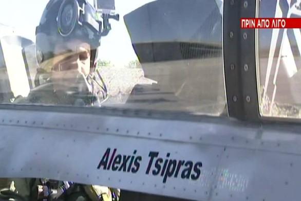 tsipras-f16-