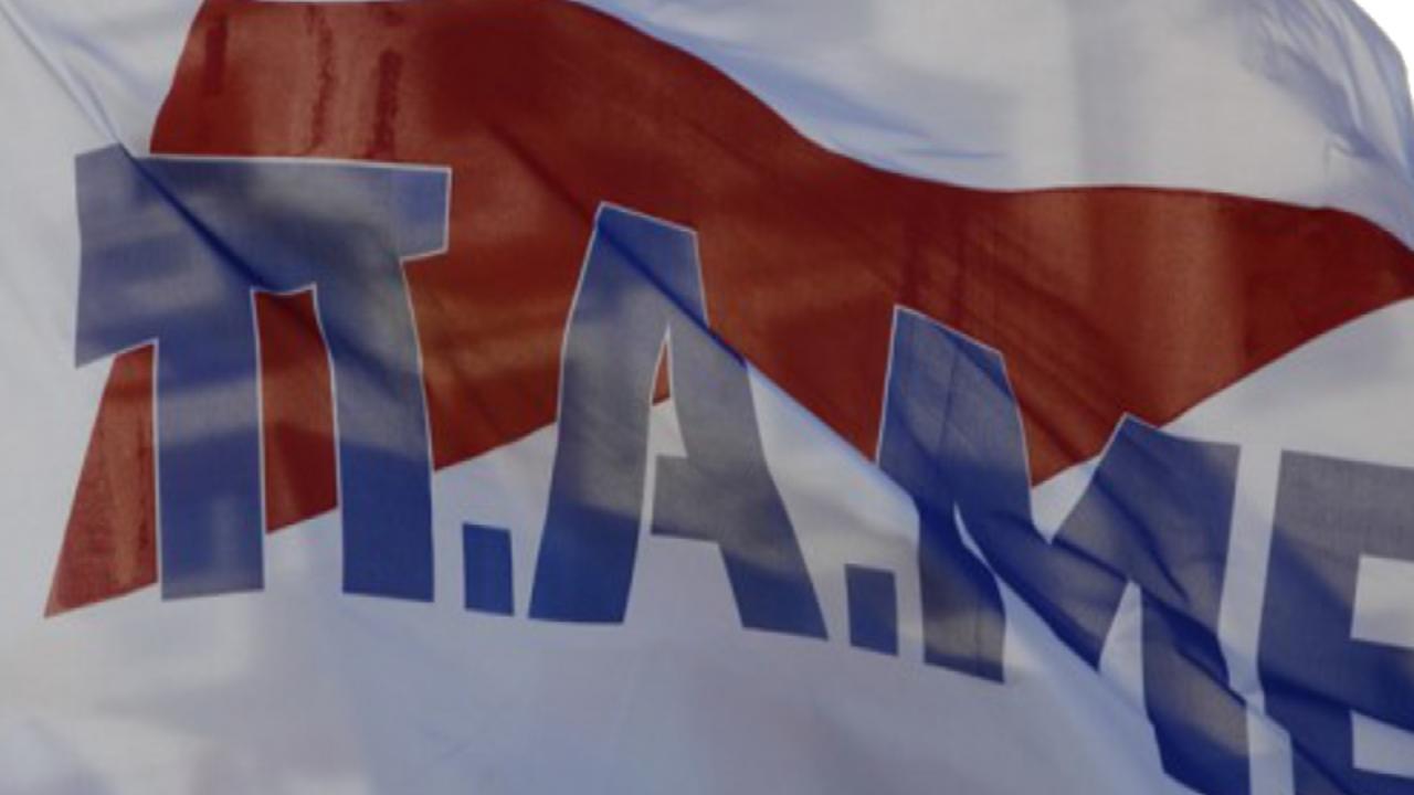 ΠΑΜΕ Γραμματεία Βόλου: 1η Διαδικτυακή συζήτηση - Magnesia News