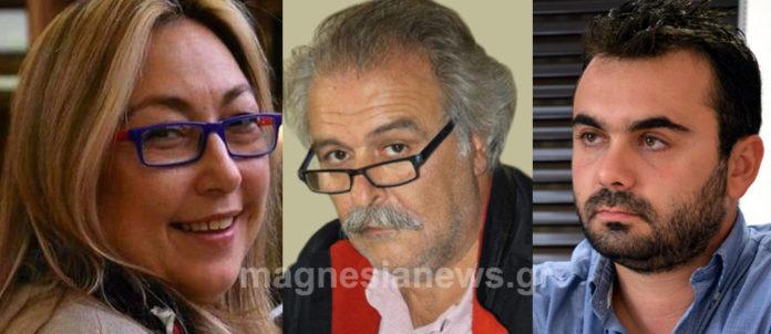 Νέα ονόματα στο ψηφοδέλτιο του ΣΥΡΙΖΑ για τη Μαγνησία