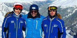 ski eos volou