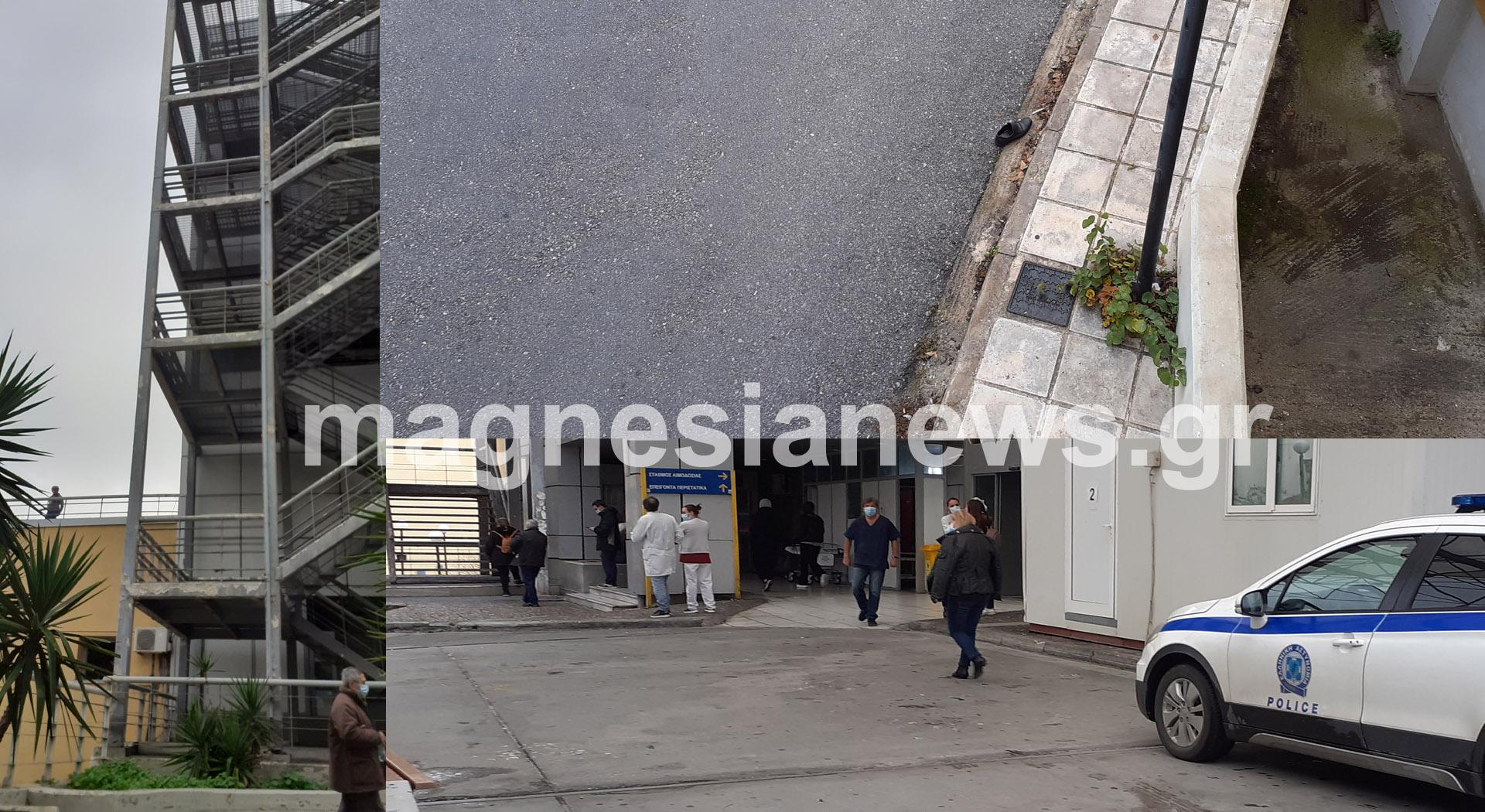 nosoomeio - Γιατρός αυτοκτόνησε πέφτοντας απ' τον 5ο όροφο