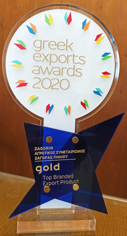 Αγροτικός Συνεταιρισμός Ζαγοράς Πηλίου: Ξεκινά τη νέα χρονιά με βραβείο για τις εξαγωγές